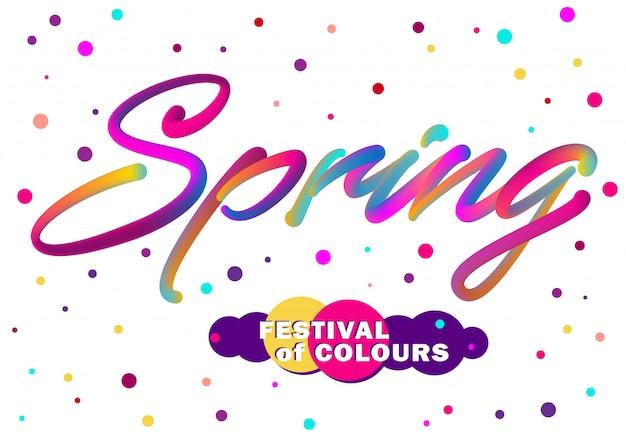 Banner da web para o festival de primavera de cores