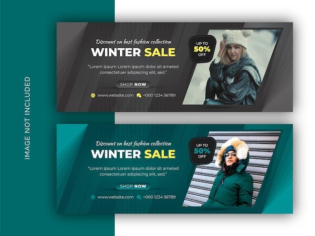 Banner da web para venda de moda de inverno, folheto e modelo de design de foto de capa do facebook