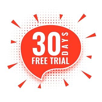 Banner de acesso de teste gratuito de 30 dias
