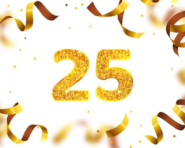 Banner de aniversário 25, mosca de fita dourada. ilustração vetorial