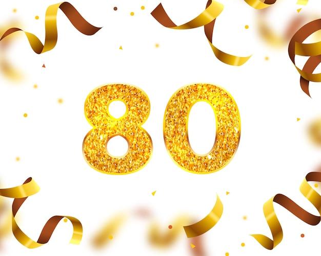 Banner de aniversário 80, mosca de fita dourada. ilustração vetorial