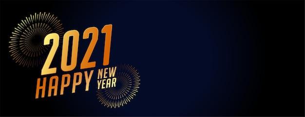 Banner de ano novo com fogos de artifício e espaço de texto