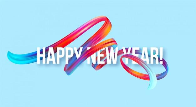 Banner de ano novo de 2019 com um óleo de pincelada colorido ou tinta acrílica