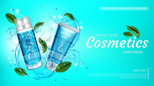 Banner de anúncio de frascos cosméticos, espuma de barbear e creme