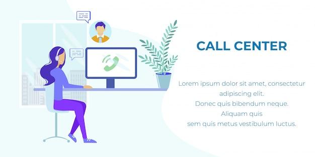Banner de anúncio de suporte técnico e serviço ao cliente