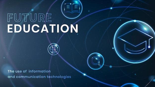 Banner de anúncio de vetor de modelo de tecnologia de educação do futuro