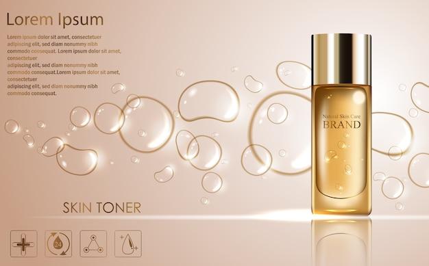 Banner de anúncios cosméticos com design de embalagem de garrafa dourada