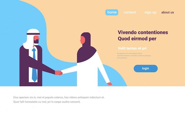 Banner de aperto de mão do casal árabe negócios
