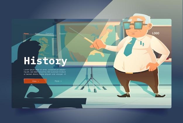 Banner de aprendizagem de história com professor e crianças na sala de aula da escola