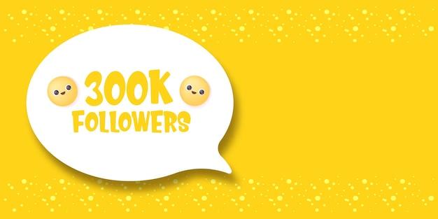 Banner de balão de fala de 300 mil seguidores pode ser usado para marketing e publicidade empresarial