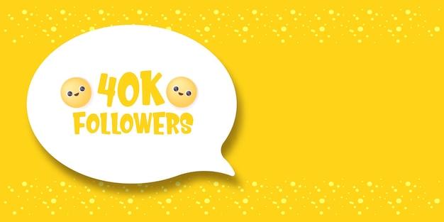 Banner de balão de fala de 40 mil seguidores pode ser usado para marketing e publicidade empresarial