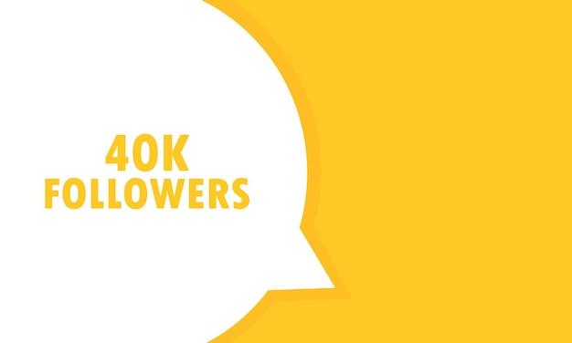 Banner de balão de fala de 40 mil seguidores. pode ser usado para negócios, marketing e publicidade. vetor eps 10. isolado no fundo branco