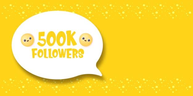 Banner de balão de fala de 500 mil seguidores pode ser usado para marketing e publicidade empresarial
