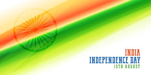 Banner de bandeira tricolor do dia da independência indiana