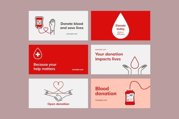 Banner de blog de vetor de modelo de campanha de doação de sangue em conjunto de estilo mínimo
