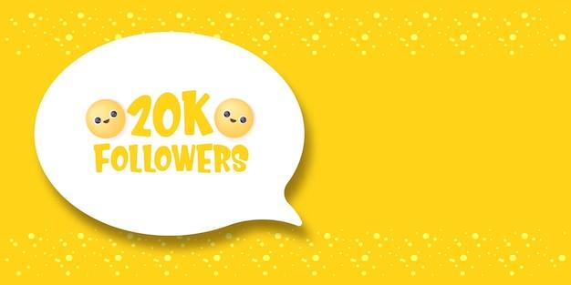 Banner de bolha de discurso de 20 mil seguidores pode ser usado para marketing e publicidade de negócios