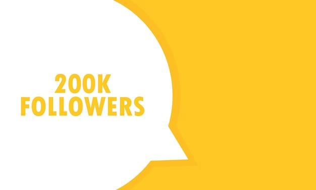Banner de bolha de discurso de 200 mil seguidores. pode ser usado para negócios, marketing e publicidade. vetor eps 10. isolado no fundo branco