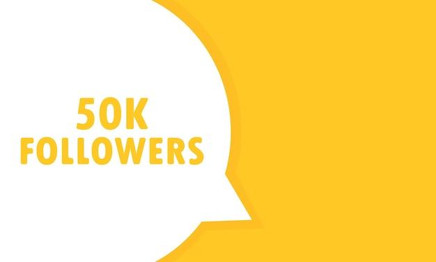 Banner de bolha de discurso de 50 mil seguidores. pode ser usado para negócios, marketing e publicidade. vetor eps 10. isolado no fundo branco