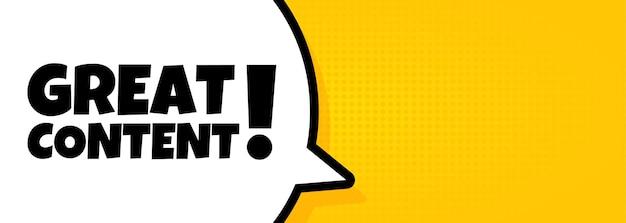 Banner de bolha do discurso com ótimo conteúdo. estilo de quadrinhos retrô pop art. para negócios, marketing e publicidade. vetor em fundo isolado. eps 10
