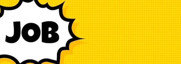 Banner de bolha do discurso de trabalho. estilo de quadrinhos retrô pop art. para negócios, marketing e publicidade. vetor em fundo isolado. eps 10.