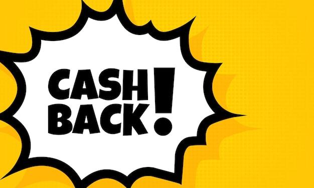 Banner de bolha do discurso de volta em dinheiro. estilo de quadrinhos retrô pop art. para negócios, marketing e publicidade. vetor em fundo isolado. eps 10