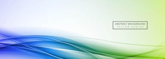 Banner de cabeçalho colorido abstrato