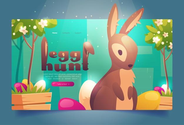 Banner de caça ao ovo de páscoa com coelho e flores