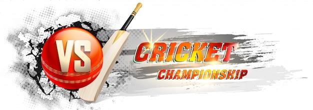 Banner de campeonato de críquete