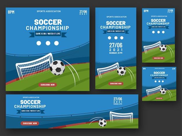 Banner de campeonato de futebol, pôster e design de modelo