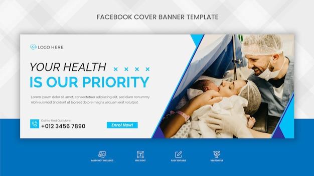 Banner de capa do facebook de assistência médica médica