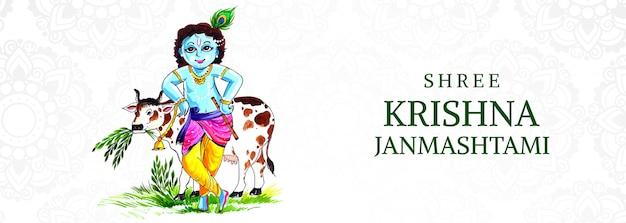 Banner de cartão do festival feliz krishna janmashtami