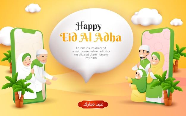 Banner de cartão feliz eid al adha com elemento 3d bonito dos desenhos animados