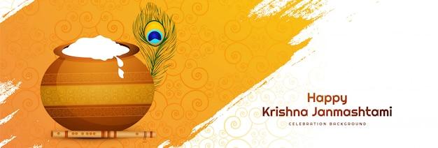 Banner de cartão feliz festival janmashtami com design de potes