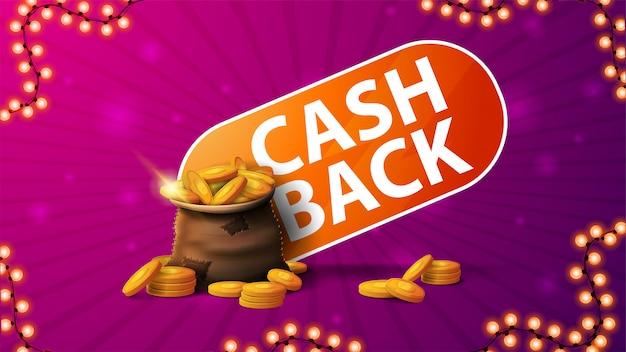 Banner de cashback colorido com um saco de moedas de ouro, um cabeçalho de grande volume e uma moldura de guirlanda