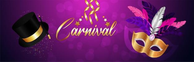Banner de celebração de carnaval