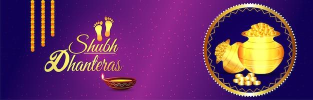 Banner de celebração de dhanteras feliz com kalash de moeda de ouro