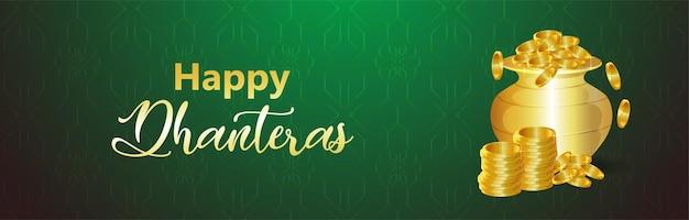 Banner de celebração de dhanteras feliz com pote de moedas de ouro