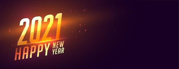 Banner de celebração de feliz ano novo 2021 com espaço de texto