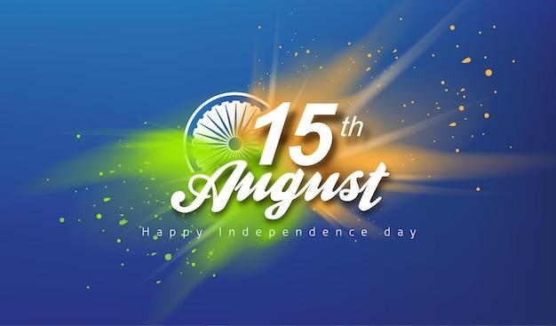 Banner de celebração do dia da independência da índia com respingos de cor. modelo de cartaz de 15 de agosto.