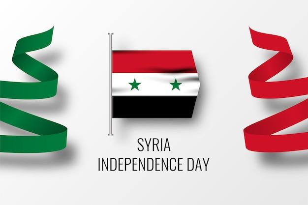 Banner de celebração do dia da independência da síria