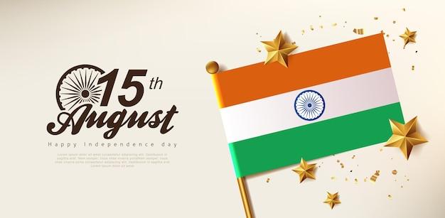 Banner de celebração do dia da independência índia com estrela dourada realista e bandeira da índia. modelo de cartaz de 15 de agosto.