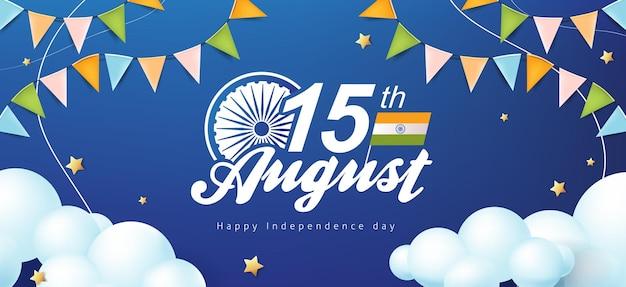 Banner de celebração do dia da independência índia com estrela e nuvem no céu azul. modelo de cartaz de 15 de agosto.