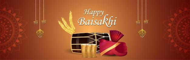 Banner de celebração do festival vaisakhi punjabi feliz