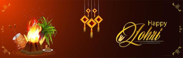 Banner de celebração feliz da lohri