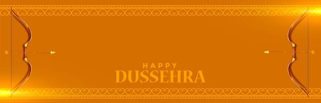 Banner de celebração feliz festival dussehra com arco e flecha