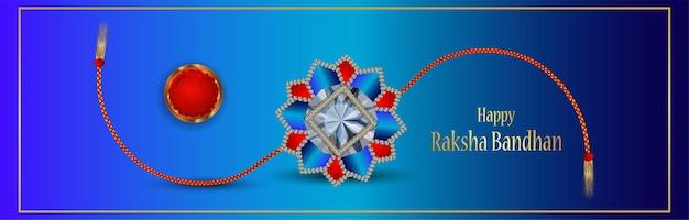 Banner de celebração feliz raksha bandhan
