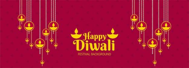 Banner de celebração festival diwali decorativo colorido