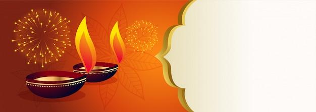 Banner de celebração festival diwali feliz