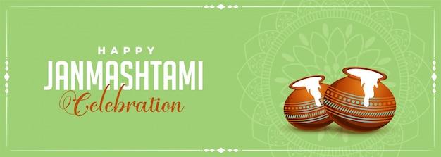 Banner de celebração festival janmashtami feliz com makkhan handi