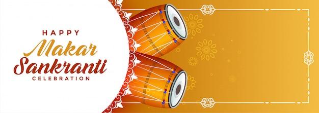 Banner de celebração makar sankranti com copyspace